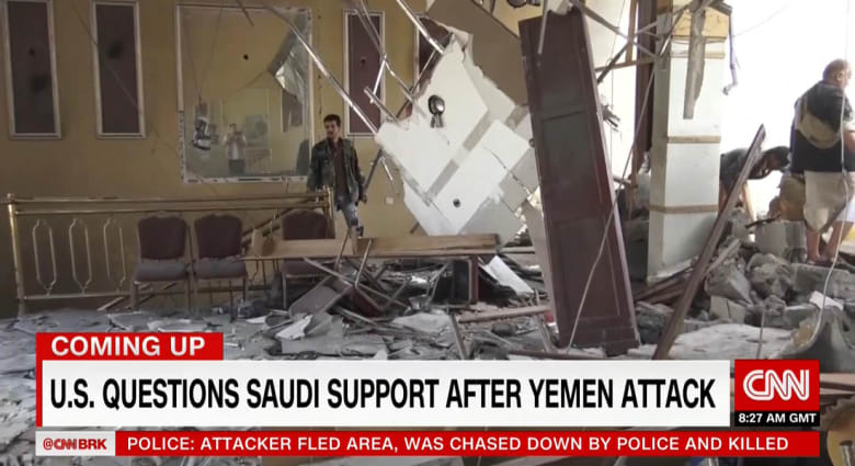 أمريكا بعد قصف قاعة العزاء باليمن: نراجع دعمنا للسعودية