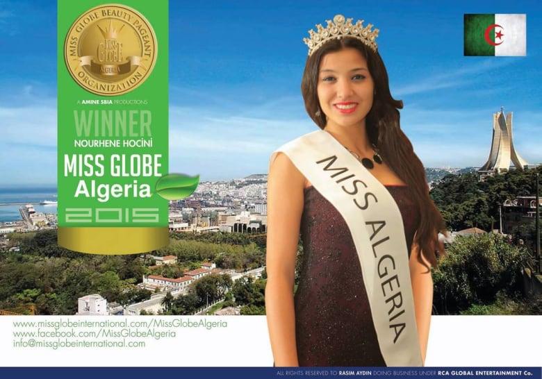 وكالة للموضة تعلن استضافة تونس لمسابقة ملكة جمال الكون