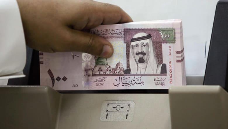 مؤسسة النقد السعودي تطالب بإعادة جدولة قروض العملاء المتأثرين بتعديل الدخل الشهري