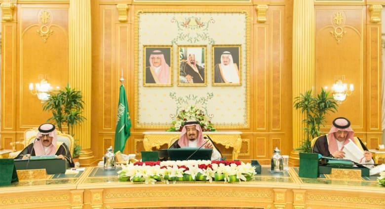 مجلس وزراء السعودية: استهداف مكة بصاروخ استهتار بالمسلمين