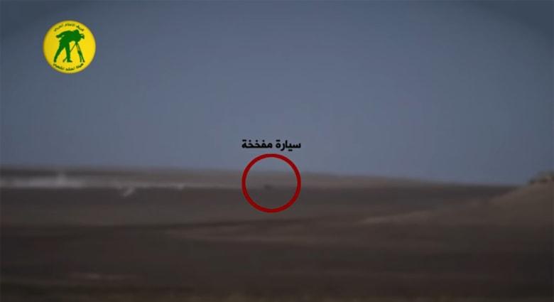 الحشد ينشر فيديو لاستهداف سيارة مفخخة لداعش بعمليات الموصل