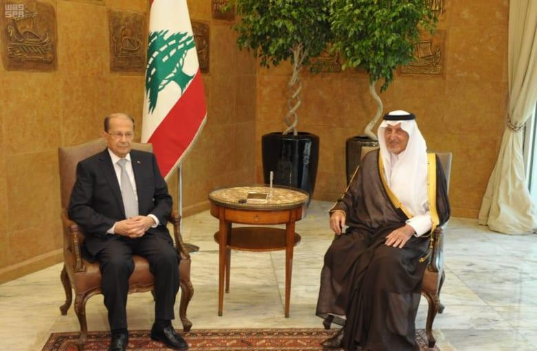 الأمير خالد الفيصل يدعو ميشال عون لزيارة السعودية