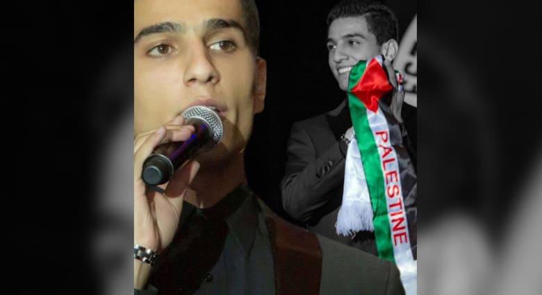 """على أنغام """"أناديكم"""".. محمد عسّاف مع الأطفال في شوارع فلسطينية"""