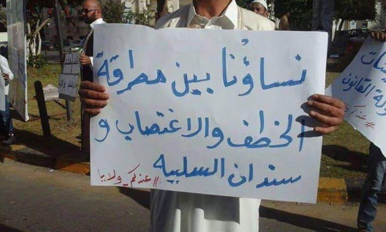 غضب في ليبيا بسبب انتشار فيديو يوّثق اغتصاب مسلحين لامرأة.. ومطالب بالقصاص
