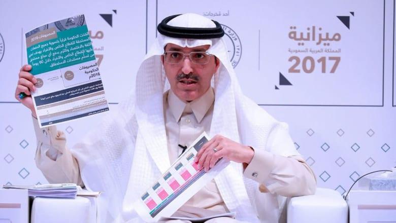 وزير المالية السعودي: لا ضرائب على المواطنين والمقيمين والشركات