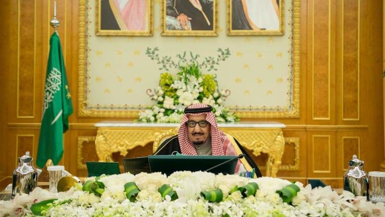 العاهل السعودي يصدر مرسوما بالميزانية الجديدة.. والعجز 198 مليار ريال (النص الكامل)