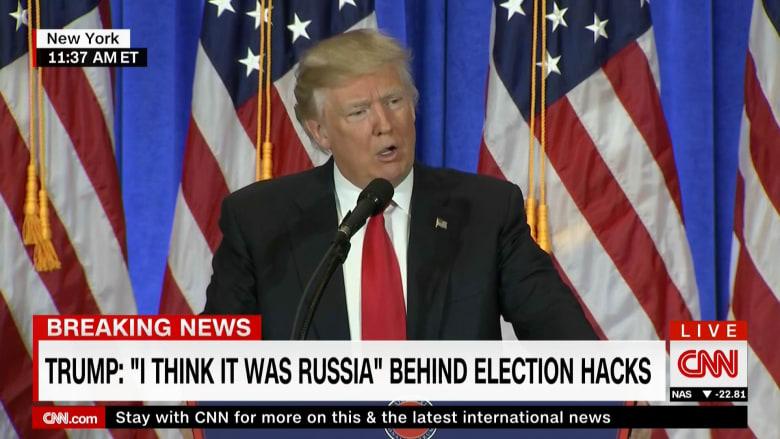 """ترامب بأول مؤتمر صحفي منذ انتخابه: أعتقد أن روسيا كانت وراء قرصنة الانتخابات الأمريكية.. وحقيقة أن بوتين يحبني """"ميزة"""""""