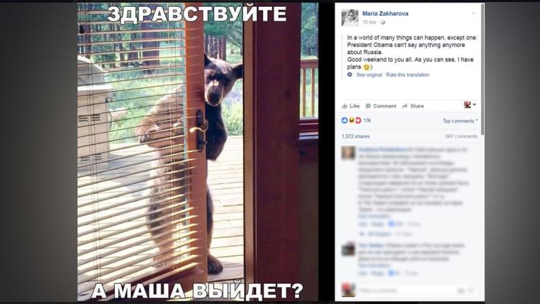 """ماذا قصدت زاخاروفا بنشر صورة """"الدب الروسي ماشا"""" بعد تنصيب ترامب؟"""