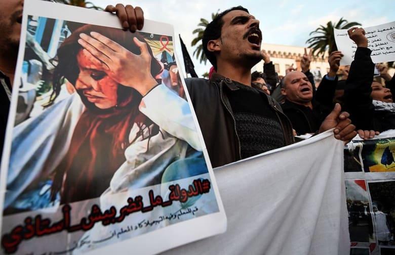 اتهموا وزارة التربية بترسيب العشرات.. الأساتذة المتدربون بالمغرب يعودون للاحتجاج