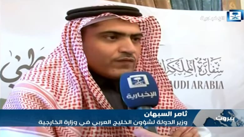 السبهان يرد على اتهام السعودية بدعم مذهب معين: الدعم للجميع والمثال لبنان
