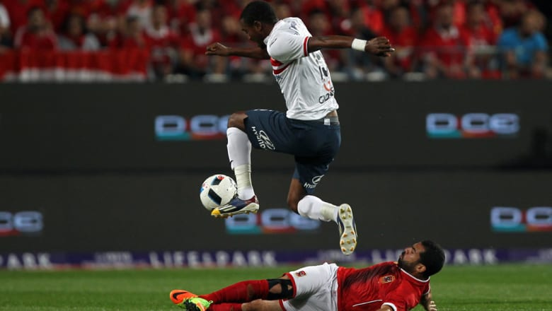 الزمالك بطلا لكأس السوبر المصري للمرة الثالثة بتاريخه