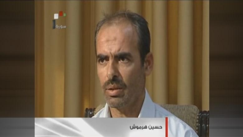بروز وسم يدعو لاستبدال المقدم هرموش بالطيار السوري