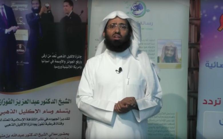 شاهد.. عبدالعزيز الفوزان يرد على انتقاد وجوده في حفل مختلط باسبانيا