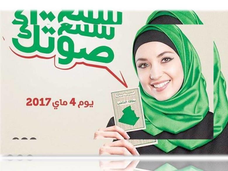 ضجة بالجزائر.. أجانب يدعون للانتخابات على أنهم أبناء البلد بعد تعديل صورهم