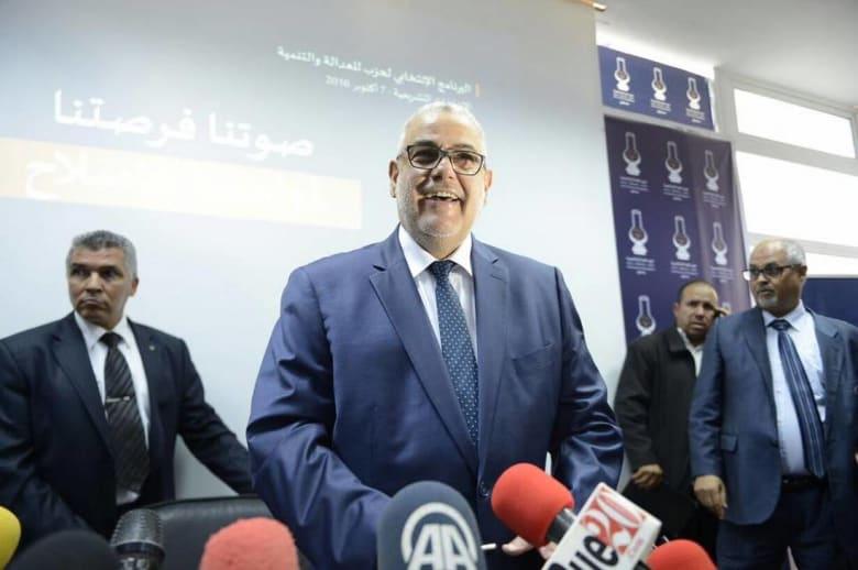 ابن كيران يعلن عدم توليه أيّ منصب وزاري في الحكومة القادمة
