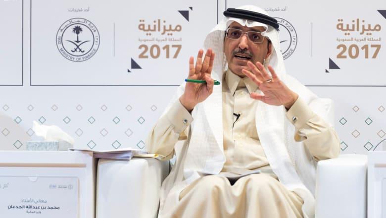 """السعودية ترد على تخفيض """"فيتش"""" لتصنيفها الائتماني: اعتمد على تحليل كمي ومؤشرات رقمية"""