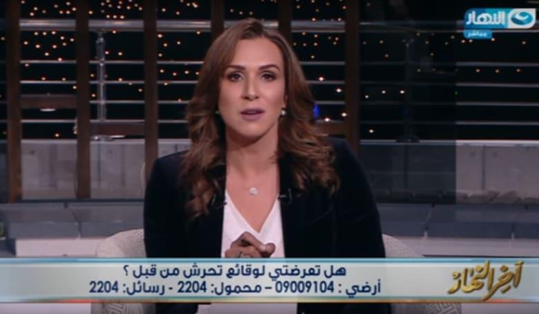 البرلمانية المصرية رانيا علواني: تعرضت للتحرش يومياً.. وهذه كانت الصدمة الكبرى
