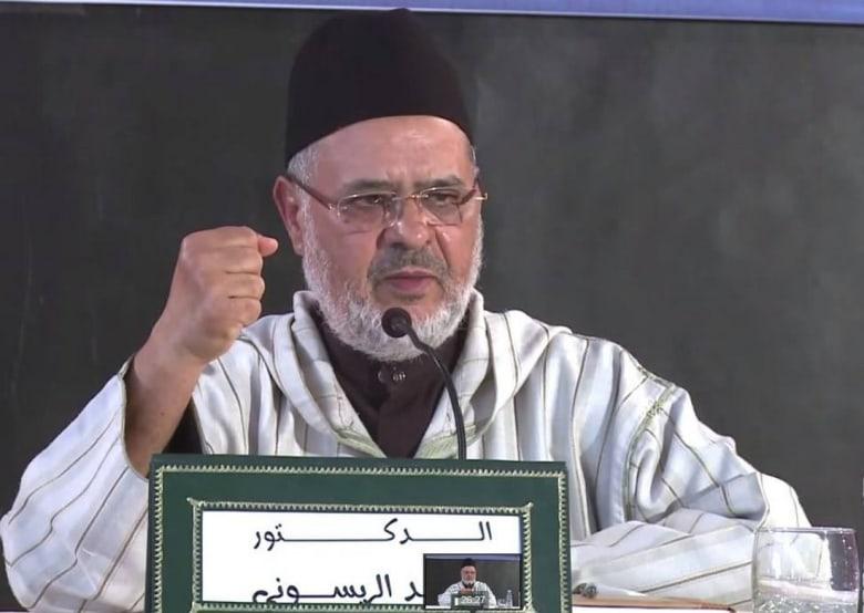 مقتل شقيق نائب القرضاوي بسبب نزاع على أرض في المغرب