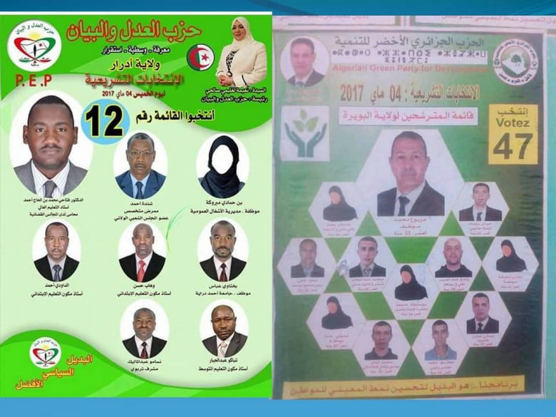 نساء مرشحات في حملة الانتخابات التشريعية بالجزائر دون هوية بصرية