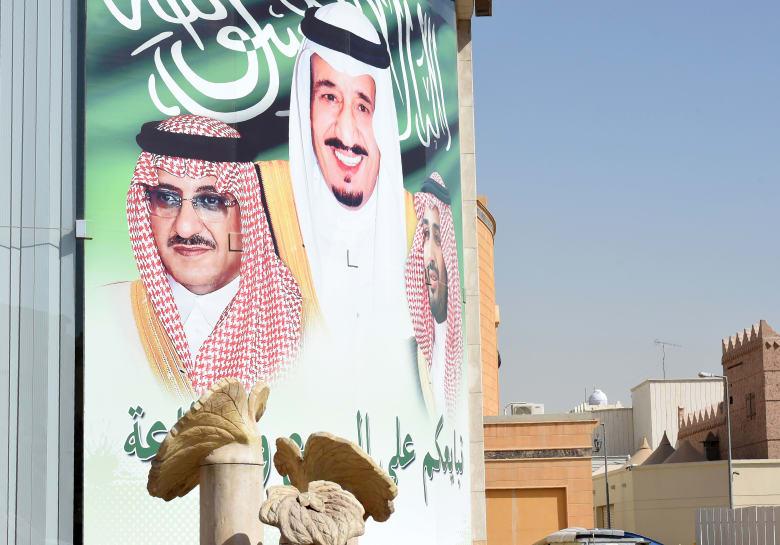 """مؤسسة النقد السعودي: نتوقع انخفاض العجز لهذا العام.. واحتياطي العملة الأجنبية """"جيد جداً"""""""