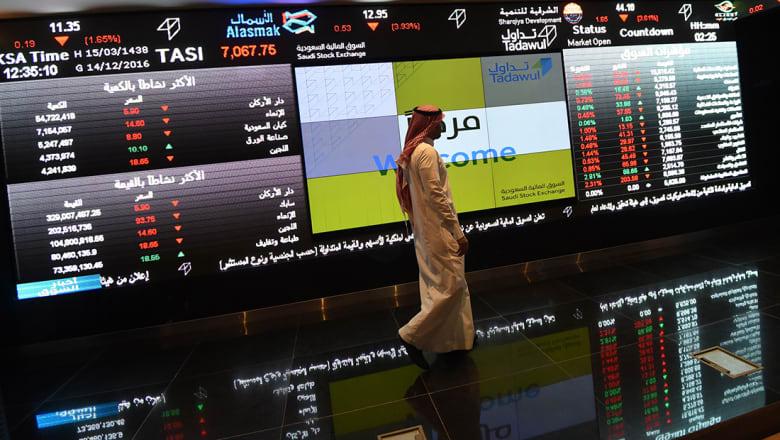 محلل: الاستثمارات الأجنبية بالسعودية قليلة وهذه التحديات