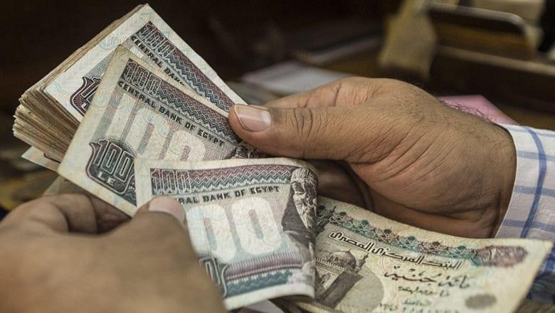 مصر تنفي أي توجه لتغيير شكل العملة