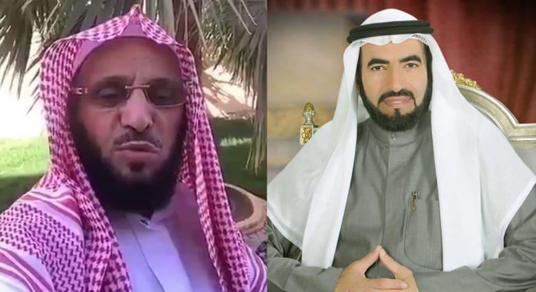 السويدان: أسأل الله أن ينهي الحصار على قطر.. والقرني: اللهم احفظ السعودية من الفتن