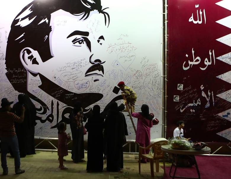 ماذا قال جوعان بن حمد لشقيقه أمير قطر عبر تويتر؟