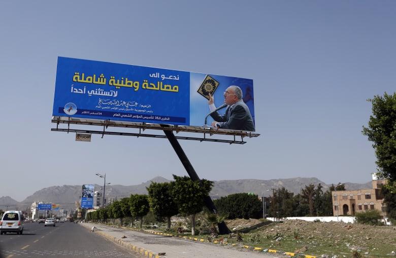 تهديد حوثي مباشر لصالح: تحمّل ما قلت والبادئ أظلم