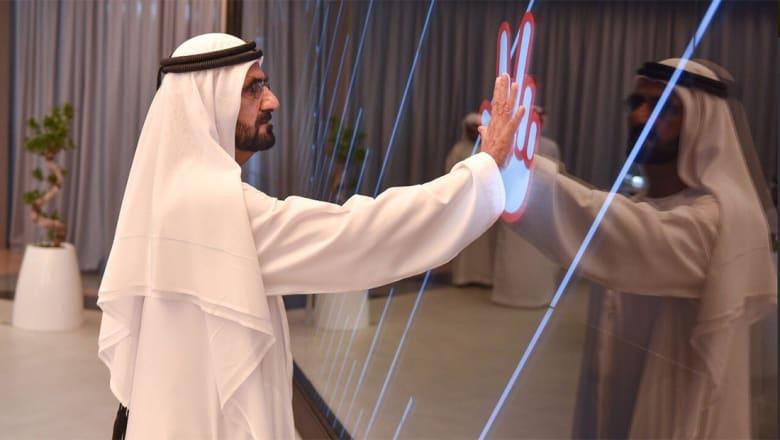 """محمد بن راشد يطلق """"خدمات 1"""": ذكاء اصطناعي ومحطة تمثل 14 جهة حكومية"""