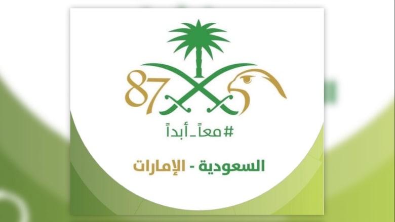 السبهان معلقاً على احتفال الإمارات بعيد السعودية الوطني: القلوب متآلفة والعيد واحد