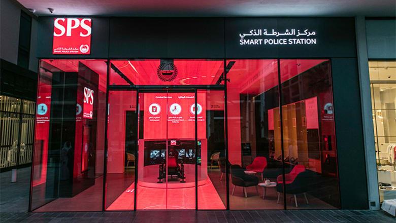 أول مركز شرطة ذكي يعمل بدون تدخّل بشري..في دبي