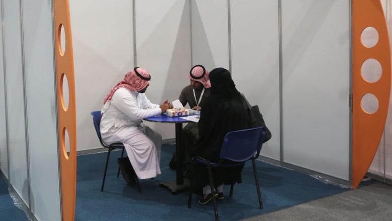 للمرة الأولى.. تعيين امرأة سعودية في منصب مساعد لرئيس بلدية الخبر