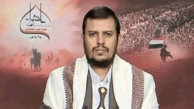 الحوثي بعاشوراء يدعو القوى الداخلية باليمن للوحدة والتعاون