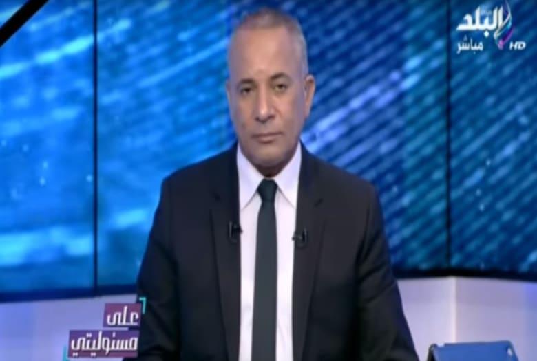 """هل يتم وقف أحمد موسى عن العمل بعد """"التسريب الصوتي"""" حول حادث الواحات؟"""