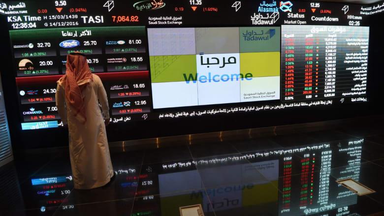 """السعودية تسمح للأجانب غير المقيمين بالاستثمار في السوق الموازية """"نمو"""" اعتباراً من 2018"""