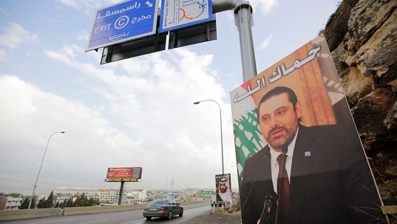 الكويت تطالب مواطنيها بمغادرة لبنان فورا وعدم السفر إليها