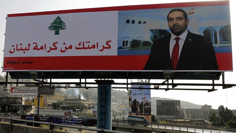وزير خارجية البحرين: على مسؤولي لبنان أن يأتوا بالحقائق أو السكوت
