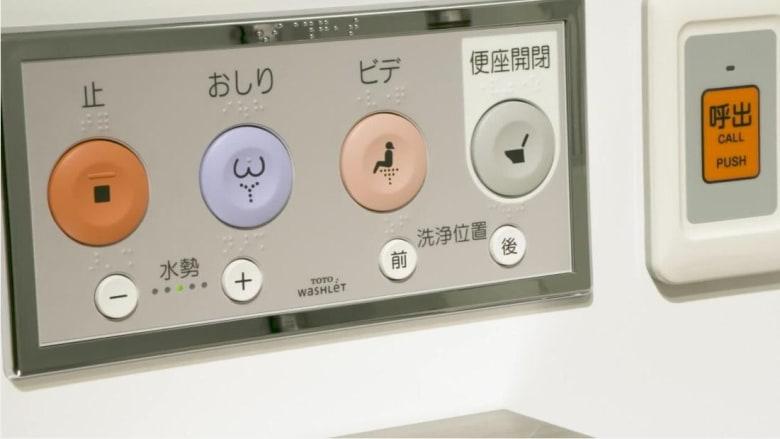 """شاهد.. هذه """"عجائب"""" المراحيض في اليابان"""