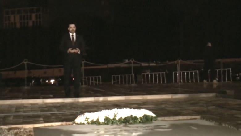الحريري يزور ضريح والده بلبنان وترقب لخطوته المقبلة