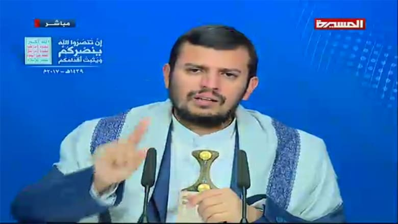 بأول كلمة له بعد إعلان مقتل صالح.. الحوثي: مناشدتنا فُهمت ضعفا