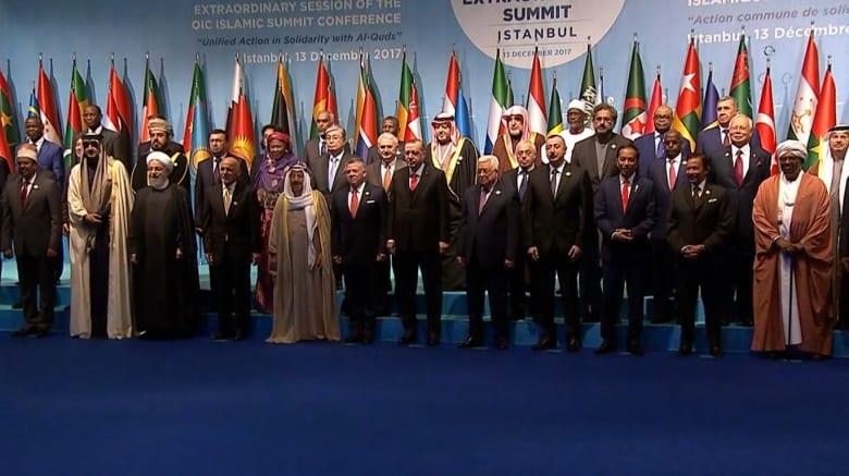 شاهد في 80 ثانية.. ما الذي حدث في منظمة التعاون الإسلامي؟