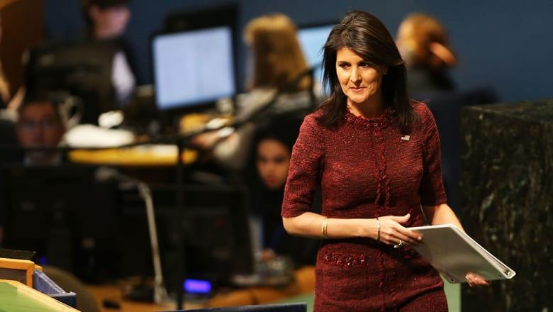 الأمم المتحدة تصوت لصالح قرار القدس بموافقة 128 دولة