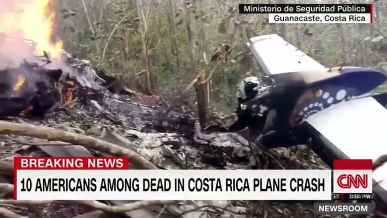 مقتل 12 شخصا في تحطم طائرة صغيرة