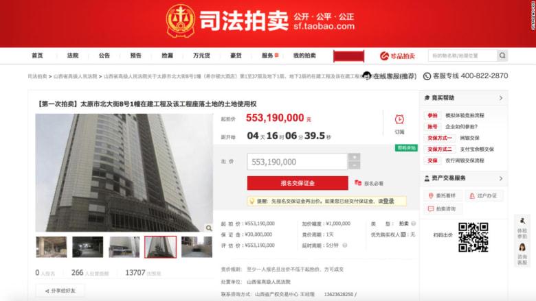 ناطحة سحابة معروضة للبيع عبر الإنترنت بالصين!