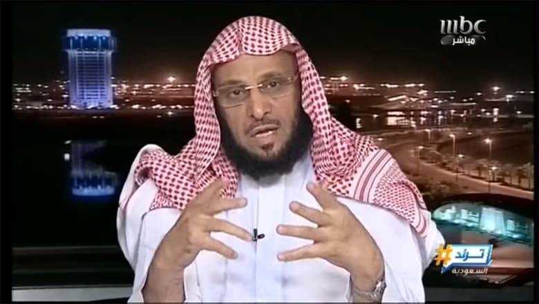 """الداعية السعودي عائض القرني يعدد أسباب """"توبته من السياسة"""""""