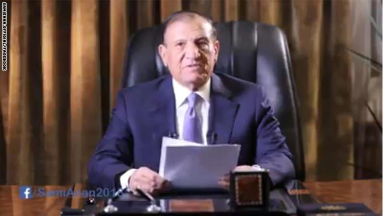 """رئيس القضاء العسكري الأسبق بمصر يوضح ما يفرضه القانون كعقوبة لـ""""مخالفات"""" الفريق سامي عنان"""