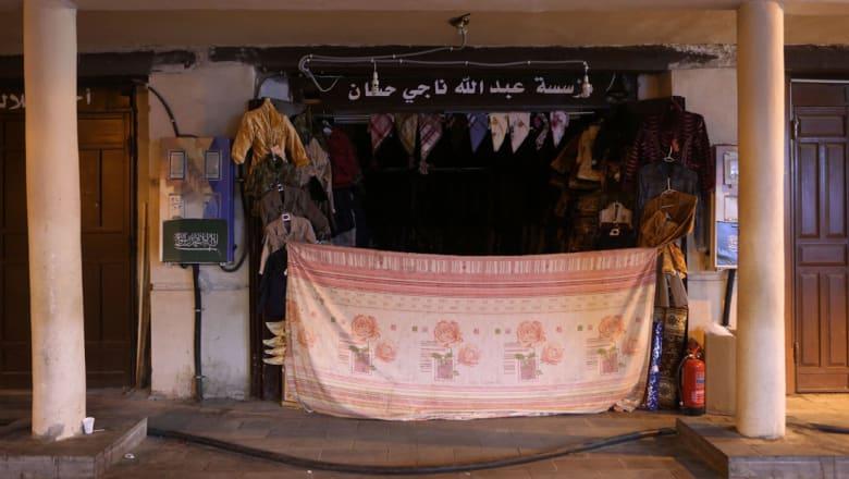 كيف ردّت هيئة الأمر بالمعروف على المطالبات بعدم إغلاق المحال التجارية وقت الصلاة في السعودية؟