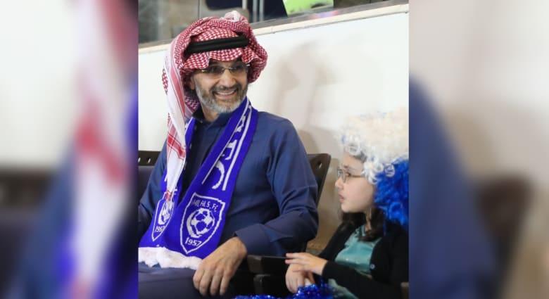 الوليد بن طلال يدعم الهلال بمليوني ريال.. وهكذا ردّ على مطالبات جلب رونالدو
