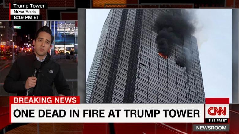 """هذه تفاصيل حادثة مقتل شخص في حريق بـ""""برج ترامب"""""""